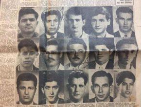 Οι ναυτικοί που χάθηκαν στο ναυάγιο της «Αίγλης» το 1963